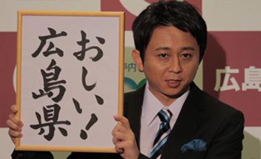インディペンデント記事用・2.jpg