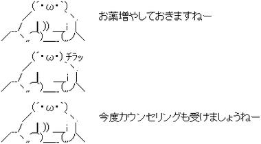 okusuri.png